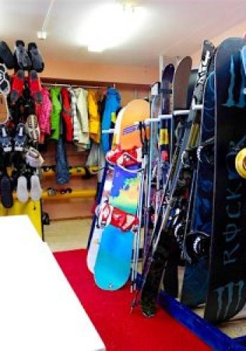 Ski room - лыжная комната